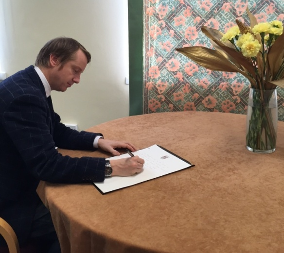 The Book of Condolence for victims of the Peshawar massacre at City Hall